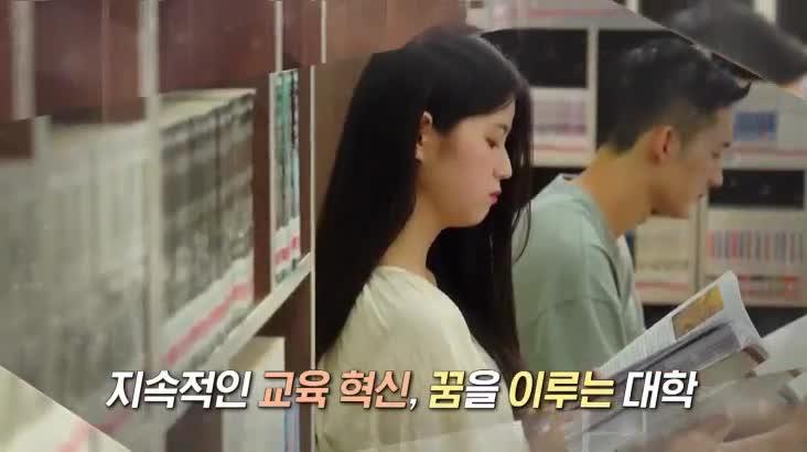 (08/23 방영) 특집 2022 지역대학을 가다 – 경남대학교