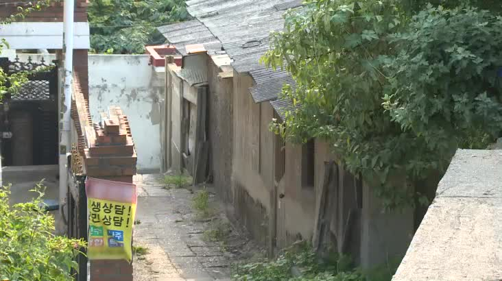 (08/26 방영) 테마스페셜 – 도시재생, 나의 동네와 마주하다