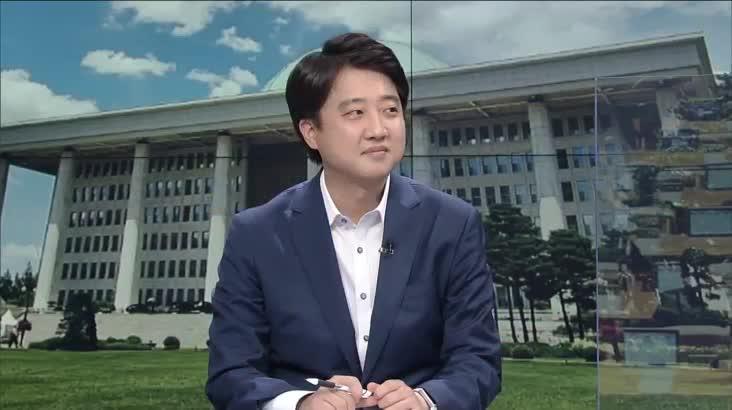 (08/29 방영) 특별대담 이준석 국민의힘 대표에게 듣는다