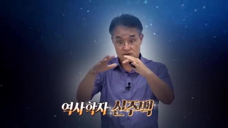 (08/29 방영) 최강1교시 – 대한민국 독립운동사II, 싸우며 꿈꾸다, 대한민국 (신주백 / 역사학자)