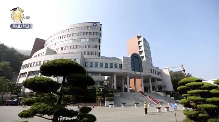 (08/30 방영) 특집 2022 지역대학을 가다 – 동서대학교