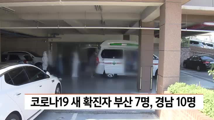 (09/02 방영) 뉴스와 생활경제