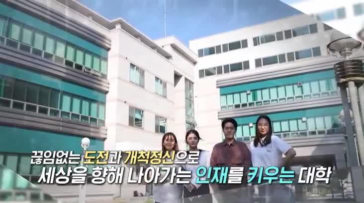 (09/01 방영) 특집 2022 지역대학을 가다 – 경상국립대학교