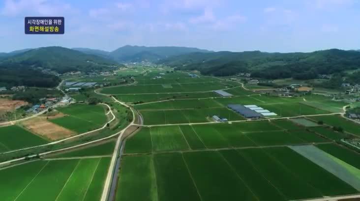 (09/02 방영) 테마스페셜 – 천년의 울림! 충남의 소리