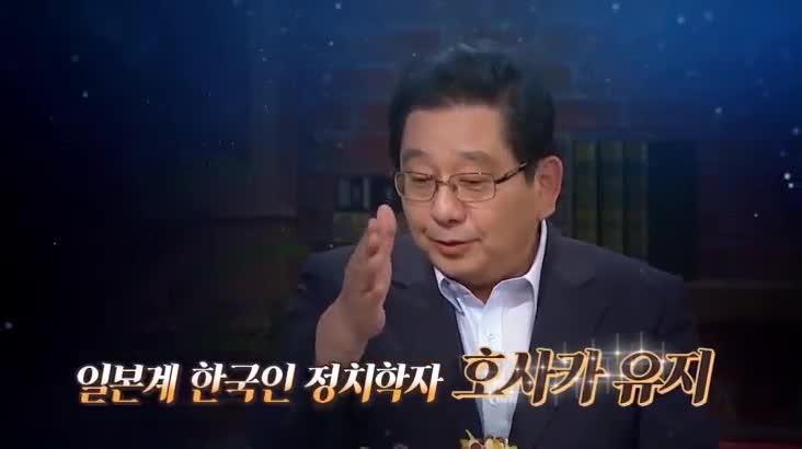 (09/05 방영) 최강1교시 – ''위안부'' 문제의 거짓과 진실 (호사카 유지 / 정치학자)