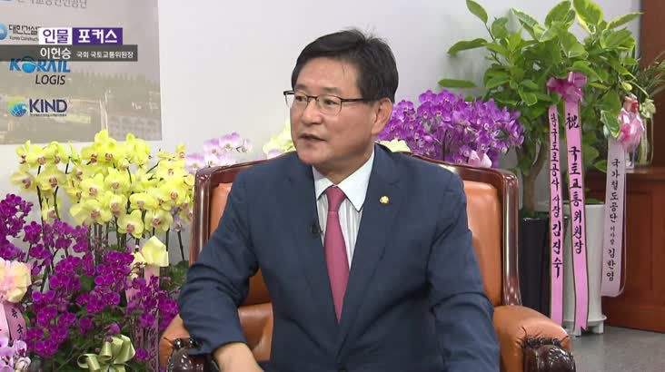 [인물포커스] 이헌승 국회 국토교통위원장