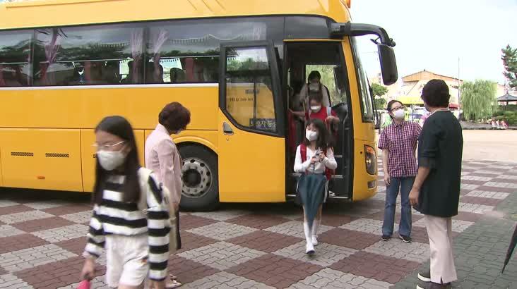 [울산]어린이 안전 지키는 통학버스