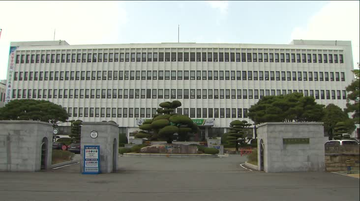 경남교육청, 사립유치원 정보화기기 구입지원