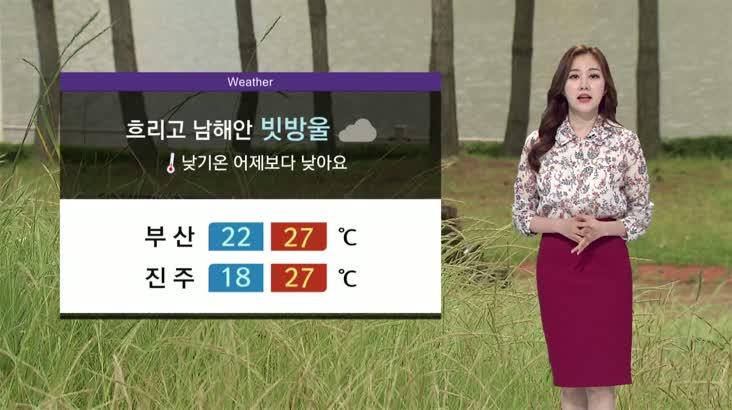 태풍 '찬투' 북상-모닝 통통통 날씨 9월 13일