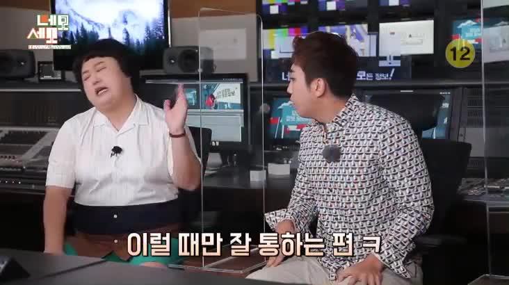(09/11 방영) 네모세모 – 다채로운 매력의 알프스 하동, [재첩특화마을]의 별미!