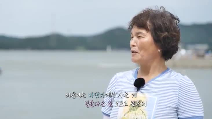 (09/12 방영) 섬마을할매 시즌3 – 섬은 내 운명 김선복
