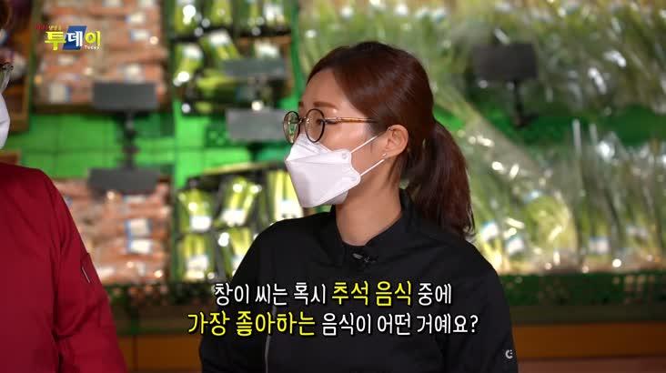 (09/09 방영) 신선한 우리밥상 – 호주산 냉장 소 찜갈비
