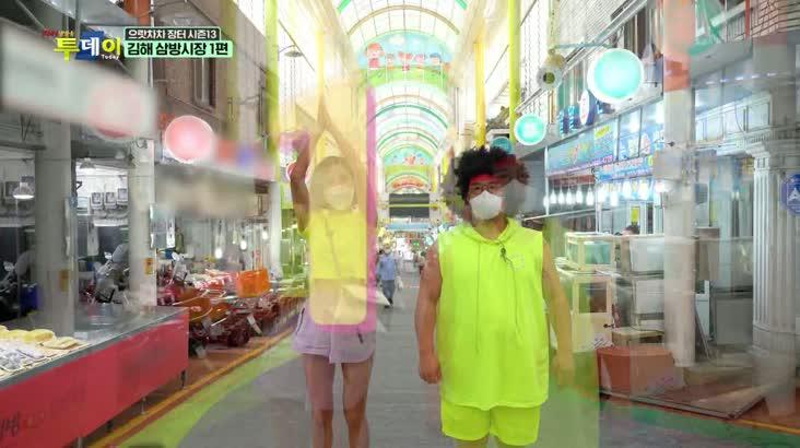 (09/09 방영) 으랏차차 장터 시즌 13 – 김해 삼방시장 1편