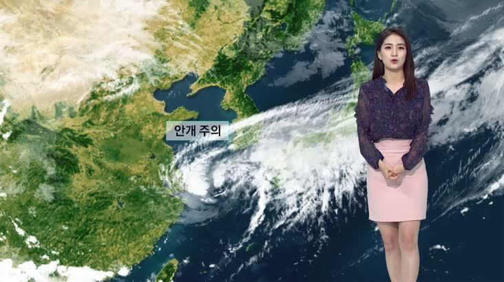 뉴스아이 날씨 9월 14일(화요일)