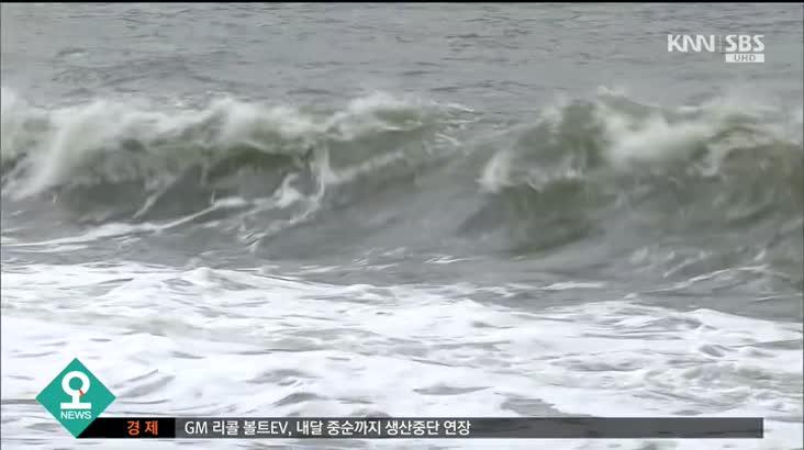 [태픙 특보] 태풍 '찬투' 북상 -부산 광안리 해수욕장 -5시