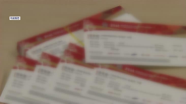 부산국제영화제 28일부터 티켓 예매 시작