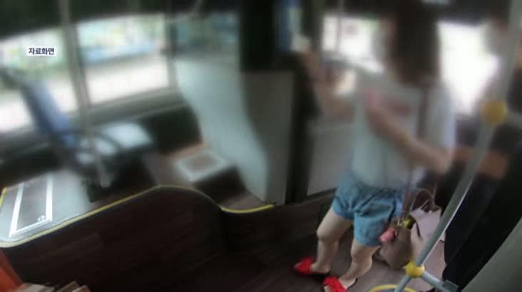 창원시, 수요일 '버스타는 날'운영