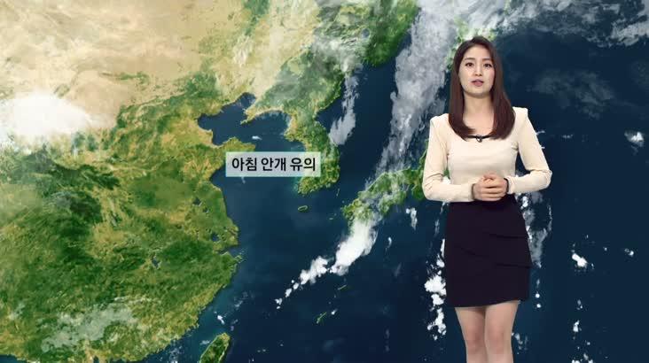 추석연휴 마지막 날 맑음, 서부경남 오후 소나기