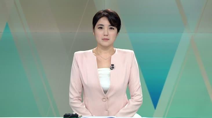 (09/23 방영) 뉴스와 생활경제
