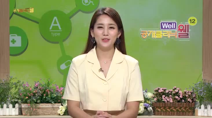(10/02 방영) 공개클리닉 웰 – 흐트러진 대사를 바로잡자, 당뇨병 (박정현 / 내과 전문의)