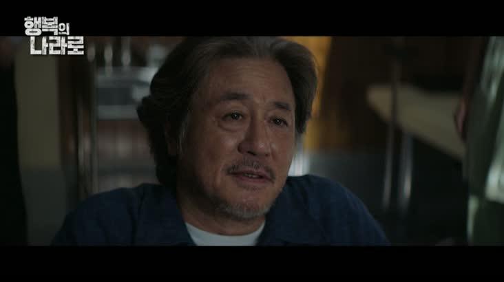 [주말극장가] 올해 부산국제영화제의 화제작은?