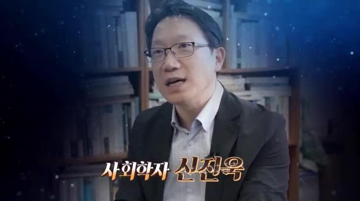 (10/10 방영) 최강1교시 – 특별기획 우리 시대 II 청년 (신진욱 / 사회학자)