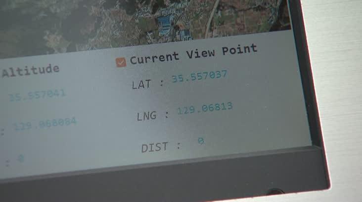 [울산]유선 드론으로 24시간 산불 감시