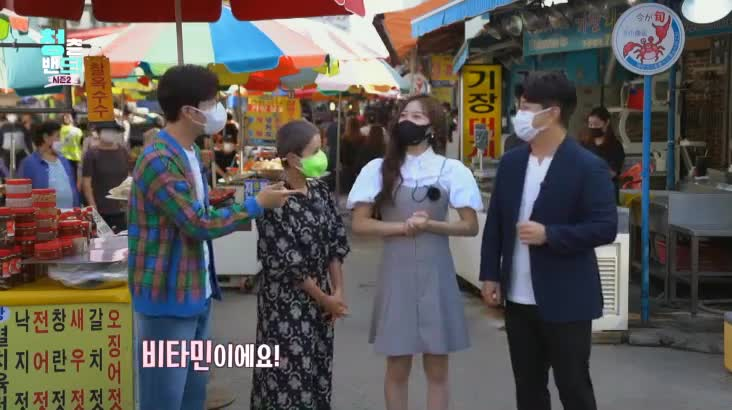 (10/17 방영) 청춘밴드 시즌2 – 2회