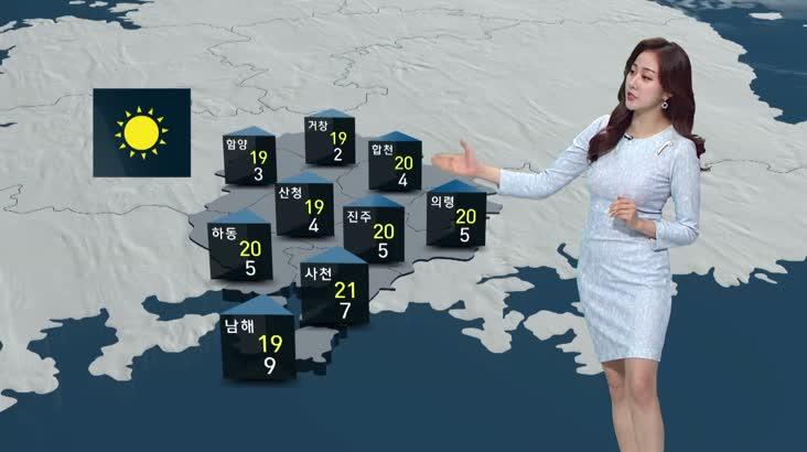 [날씨]내일 새벽 비, 낮 부터 화창한 날씨