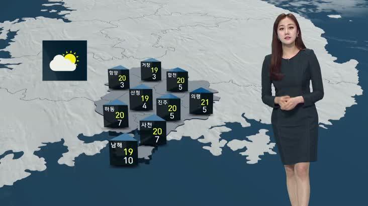 내일 전국이 대체로 맑다가 차츰 구름 많음