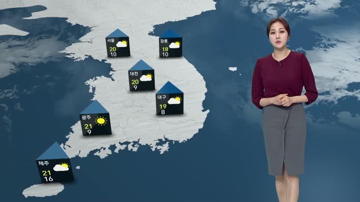 내일 아침 추위 다소 풀려.. 낮에는 오히려 기온 하락