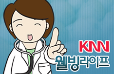 (04/26 방송) 오전 – 어지럼증에 대해(천경훈/해동병원 이비인후과)