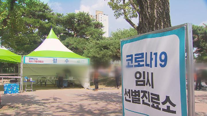 부산경남 추가확진 104명, 고시텔 집단감염 확인