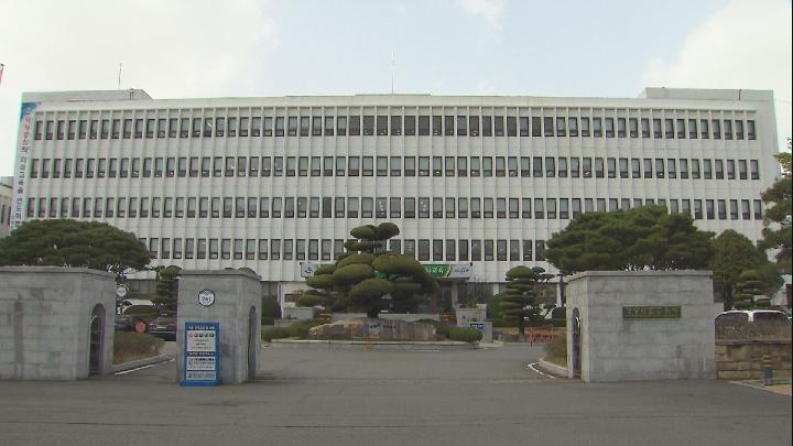 경남교육청, 사립유치원 정보환경 개선 지원