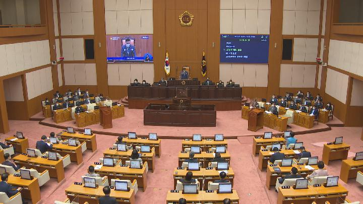 부산시의회 제299회 임시회 폐회
