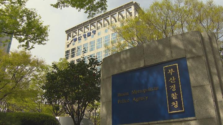 경찰, 재활용센터 이권 다툼 수사 2명 구속