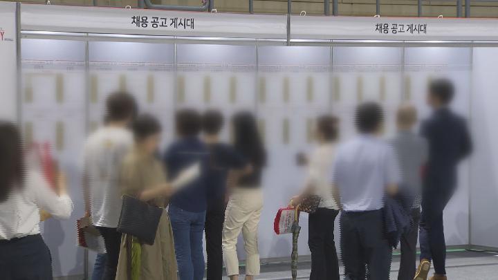 김해시, 25일부터 온라인 채용박람회