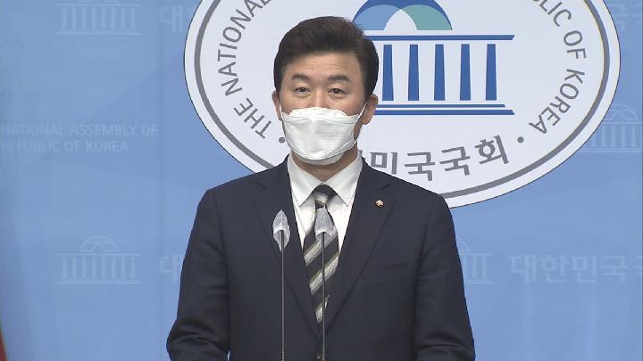 경남 양산 윤영석 의원, 국민의힘 지명직 최고위원 선출