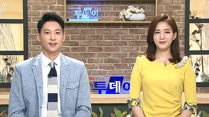 (05/03 방영) 투데이현장, 투데이피트니스, 영호남마실가기, 집밥의정석, 명품맛집