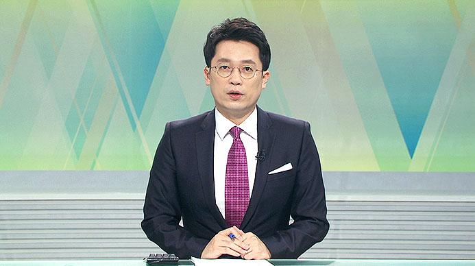 (09/12 방영) 뉴스와 생활경제
